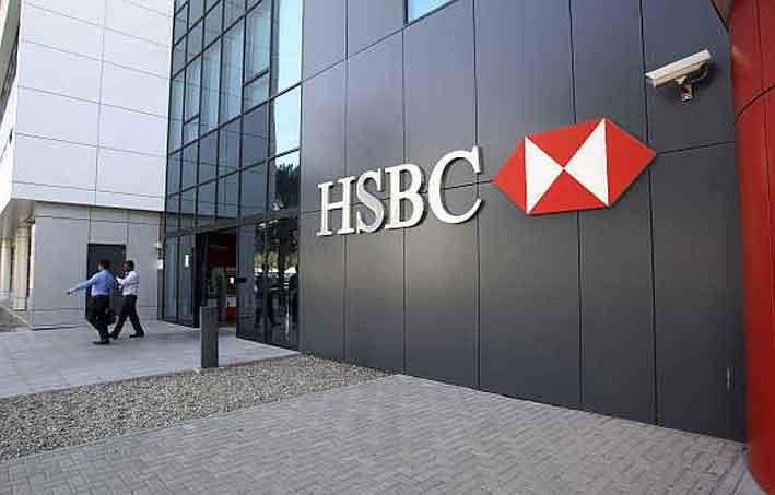 After review, HSBC decides to keep headquarters in London