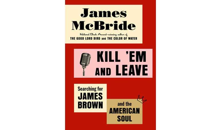 james mcbrides the color of water autobiography and a tribute to ruth mcbride
